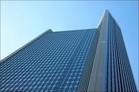 Hoe krijgt de financiële sector het vertrouwen weer terug? image