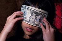 Consument financiële producten gediend met heldere aansprakelijkheid dienstverleners image