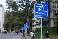Waarom universiteiten de Californische droom moeten najagen image