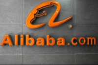 Het geheim van Alibaba image