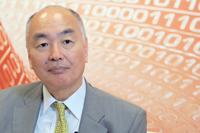Rintaro Tamaki